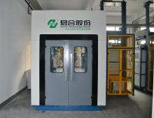 Full Automatic Dacromet Coating Machine (upgrade)