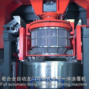Full automatic dip spin coating machine.