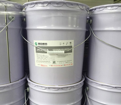 Water Based Dacromet Coating Paint Jh 9382 Dacromet Coating Manufacturer And Metal Coating Company