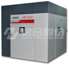 Junhe three-basket planet type coating machine